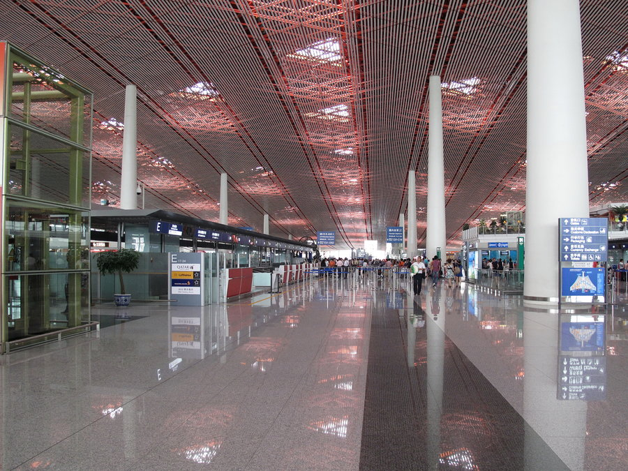 Beijing Still the World's Second-Busiest Airport; Chinese Travelers Love Japan