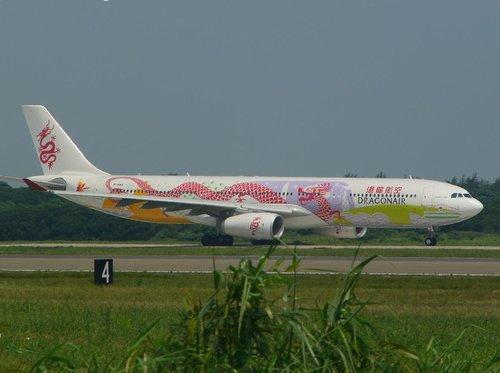 Air China to Fly to Hakodate; Dragonair Serves Sureno