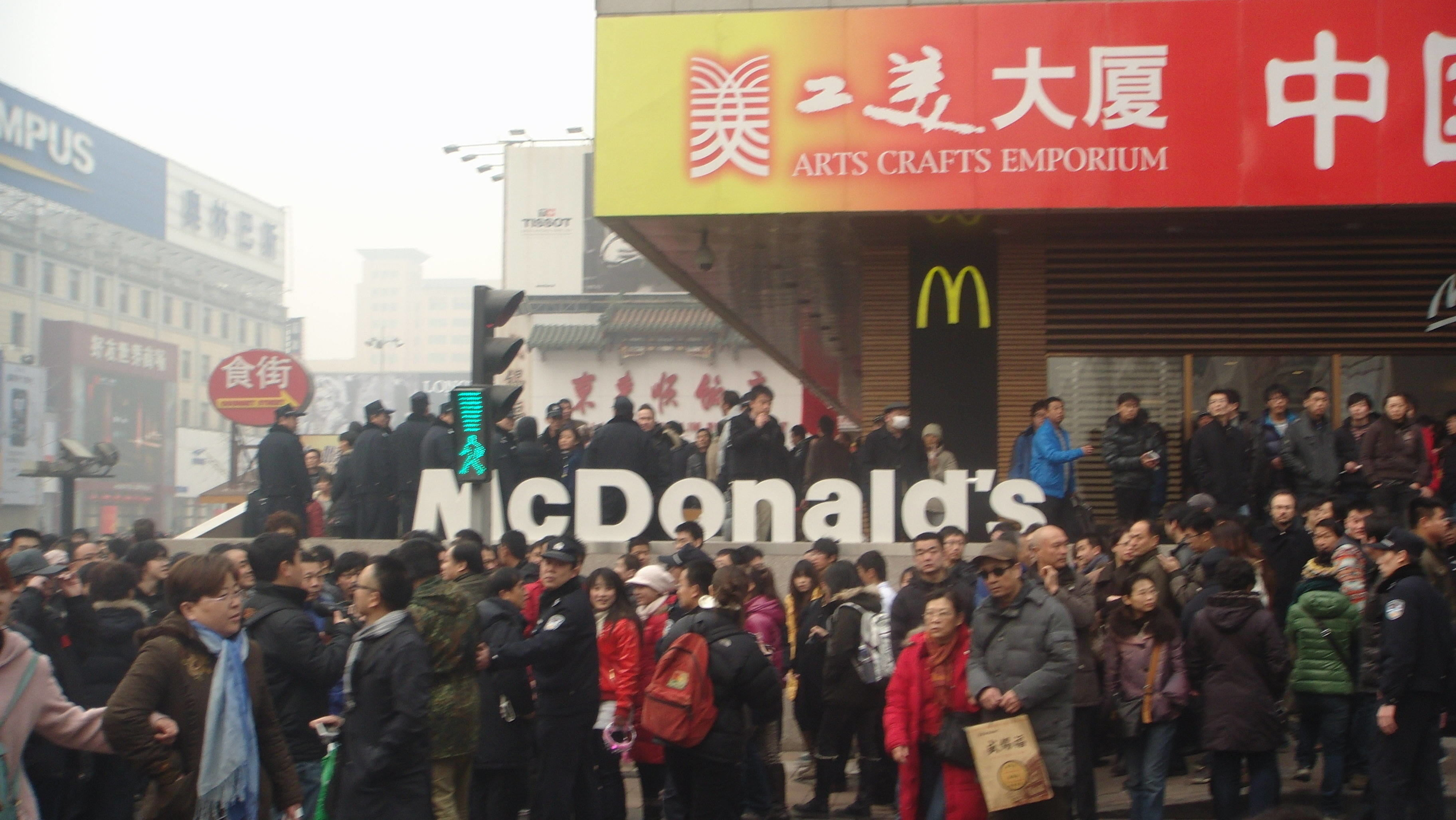 mcdonald in china Mcdonald's entered in china in early 1990's at that time, there weren't many western food restaurants most chinese considered mcdonald's along with kfc as the symbol of western food and thought hamburgers and fries are just what people in the west eat.