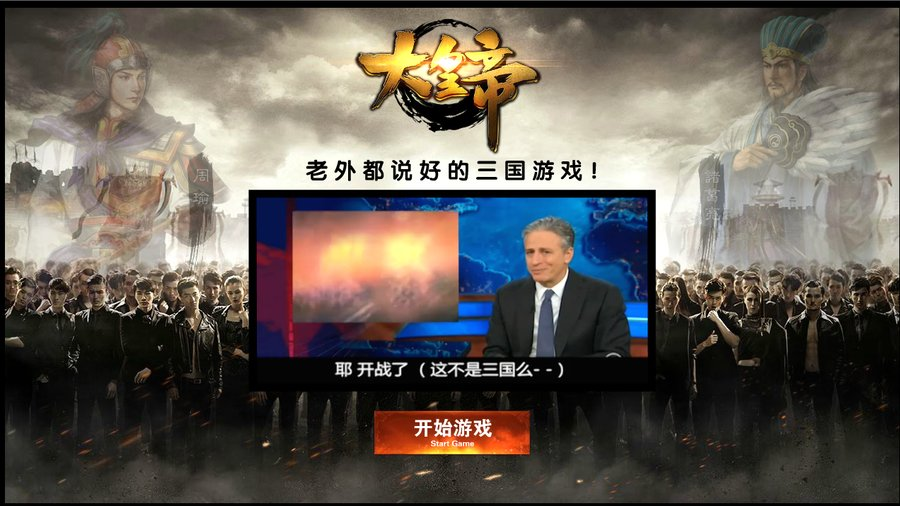 Jon Stewart Video Used to Hawk China Video Game