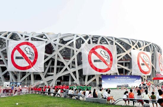 Smoking Ban Kicks Off, Beijingers Hesitant to Report Others: Survey