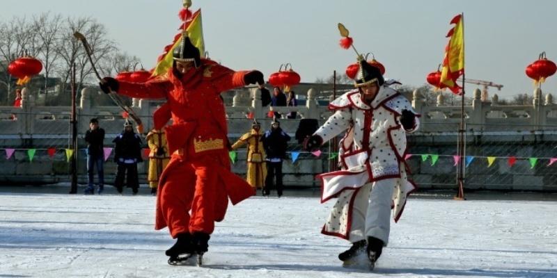 Royal Manchu Ice Skating Performances This Week Only at Beihai Park