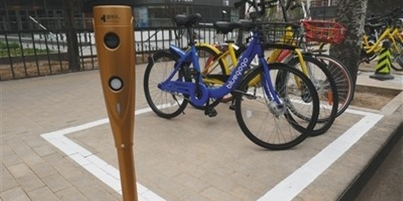 White Lines, Don't Do It: Public Angry at Tiny Parking Spaces Designated for Share Bikes