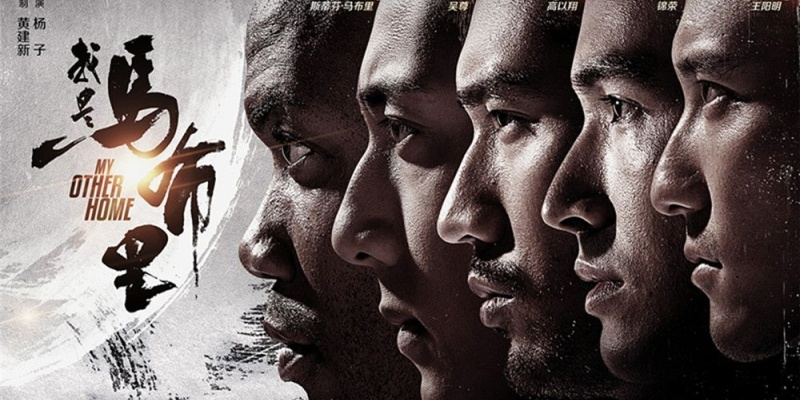 """DP WATCH: Trailer for Stephon Marbury's """"My Other Home"""" Filled with Sport Cliches, Slo-Mo and K-pop Stars"""