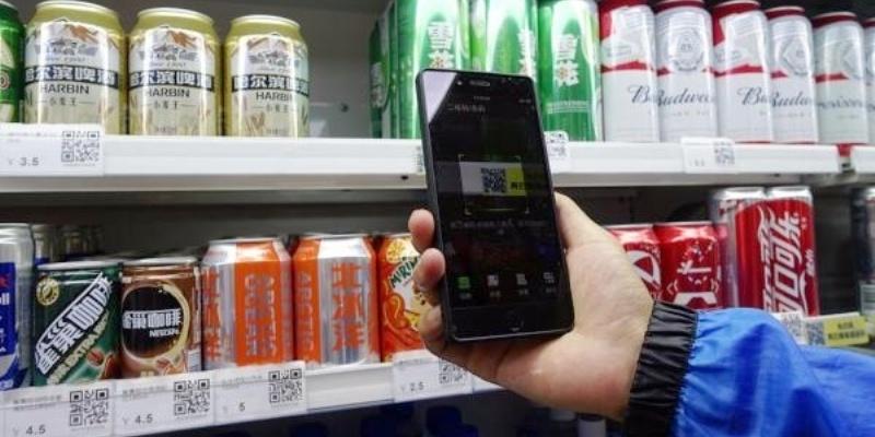 DP First Staffless Convenience Store Opens in Beijing