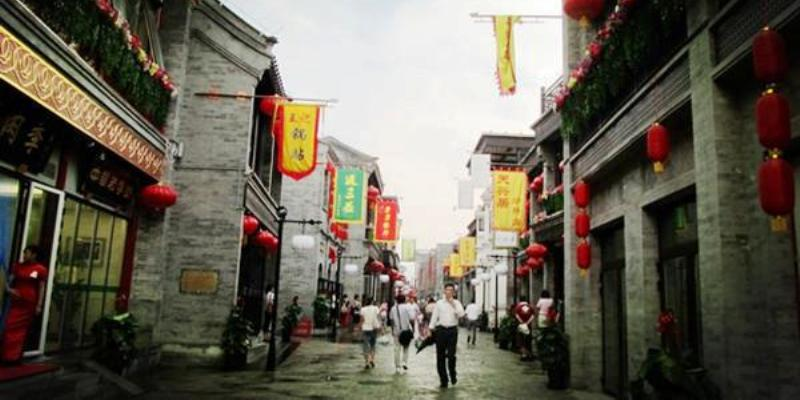 """DP Beijing Restaurants Team Up with Local Amusement Parks to Create """"Old-Style Experience Streets"""""""