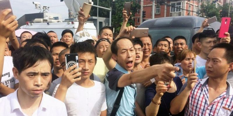 Rare Large-Scale Beijing Protest by Supposed Charity Organization Results in Local Road Closure