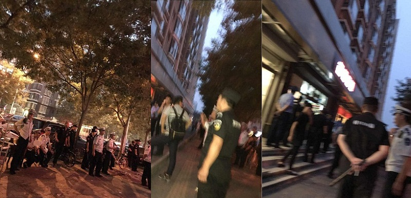R Shuangjing Businesses Temporarily Closed in Massive Police Raid