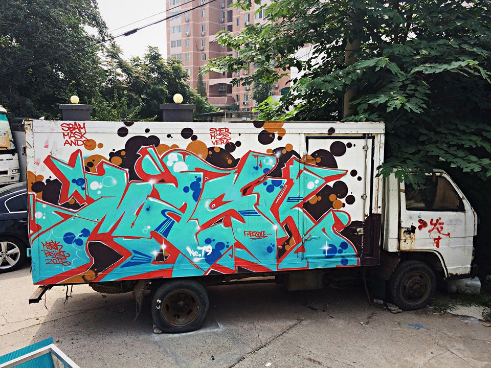 Meet the People Behind Beijing's Vibrant Street Art at 20% Picture House This Saturday