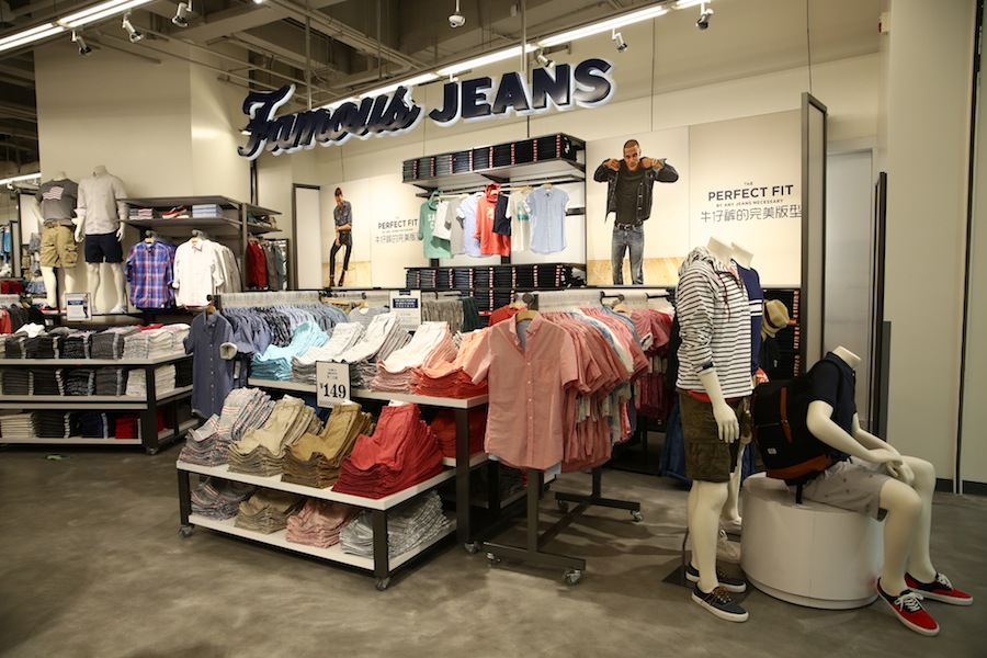 A New Vibe at Old Navy U-Town