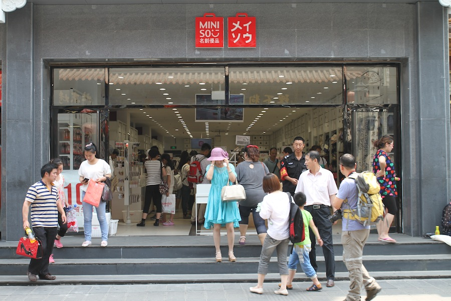 Miniso: Made in China to Look Japanese