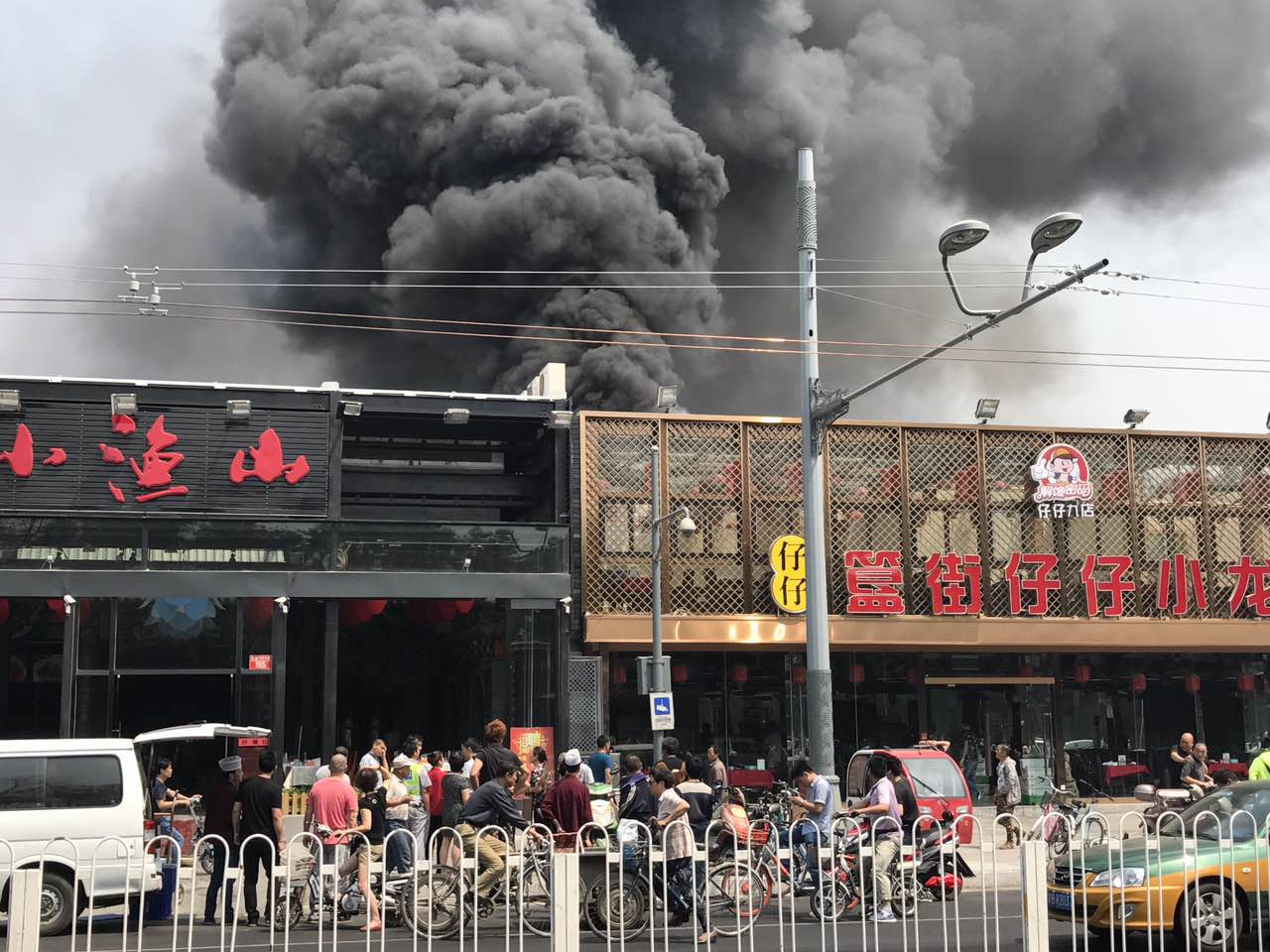 Mysterious Fire Burns Briefly on Guijie
