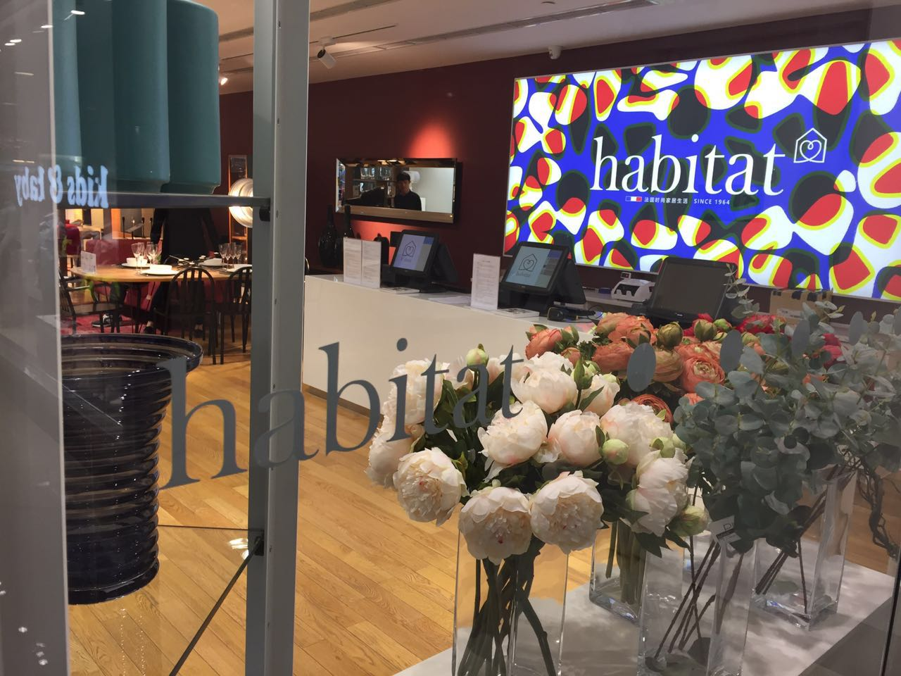 British home store habitat opens first beijing store in for Habitat outlet