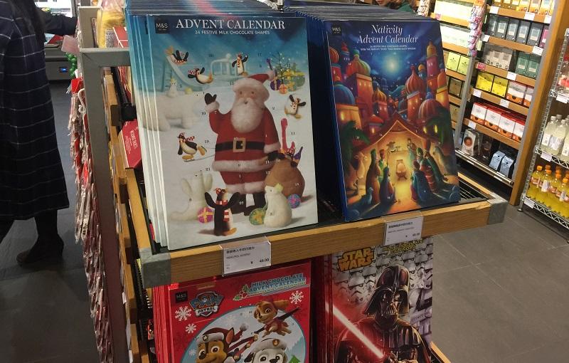 On Panic Buying Advent Calendars: M&S Staff Unsure of ...