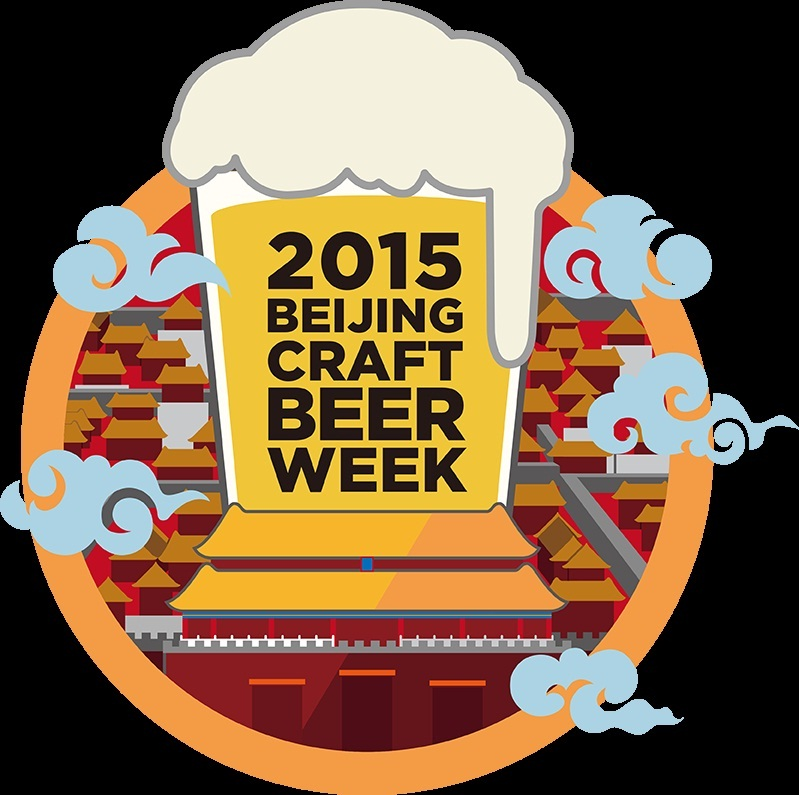 Your Guide to the First Beijing Craft Beer Week June 8-14