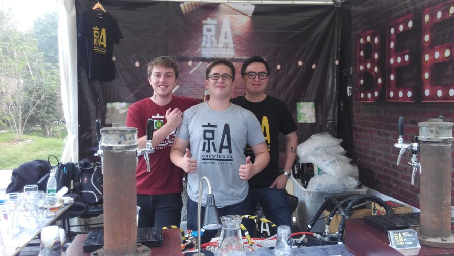2nd Annual Beijing Autumn Craft Beer Festival