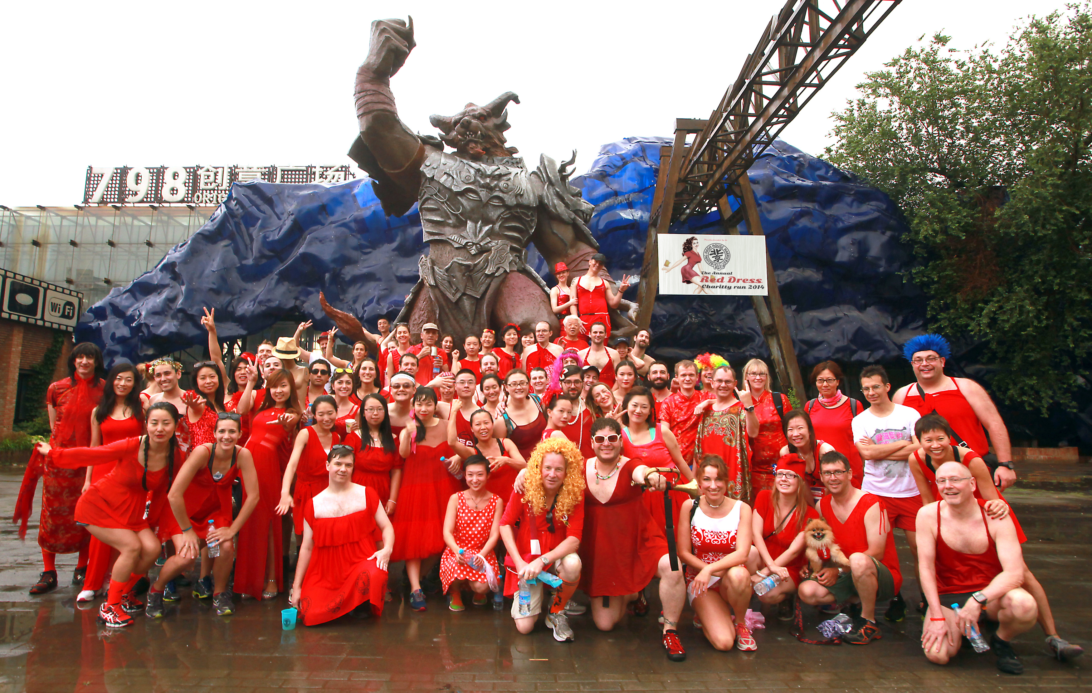 Beijing HHH Annual Red Dress Charity Run, May 10