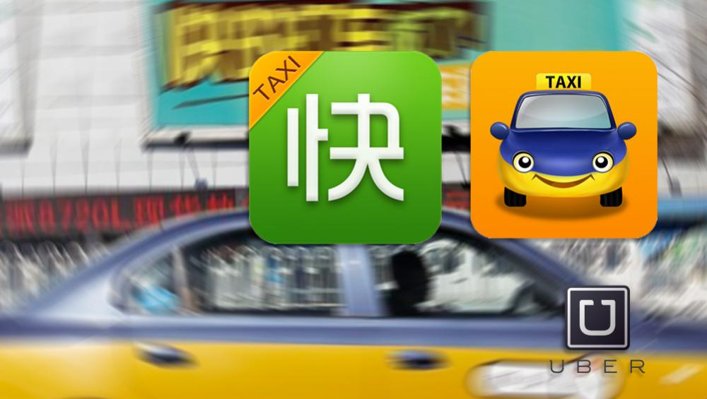 The Uber Wars: Didi Kuaidi Takes a Swing at Uber, Offers RMB 15 Discounts Twice a Day in 12 Cities