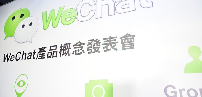 How to Open Your Own WeChat Shop: Start Selling to a Wider Online Audience