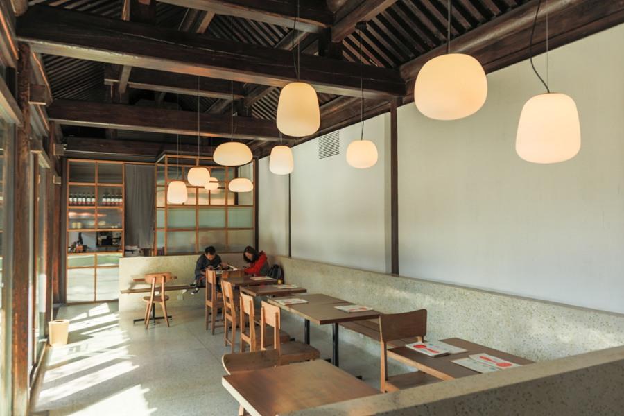 Suzuki Kitchen Beijing