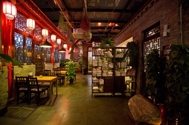 Chinese Restaurant New City