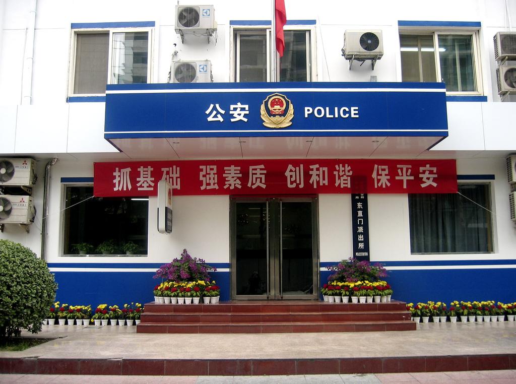 Foreigner Details Attack Outside of Beijing Bar