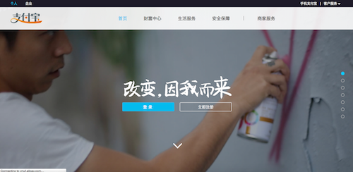 Yes, Foreigners Can Use Alipay (Here's How)