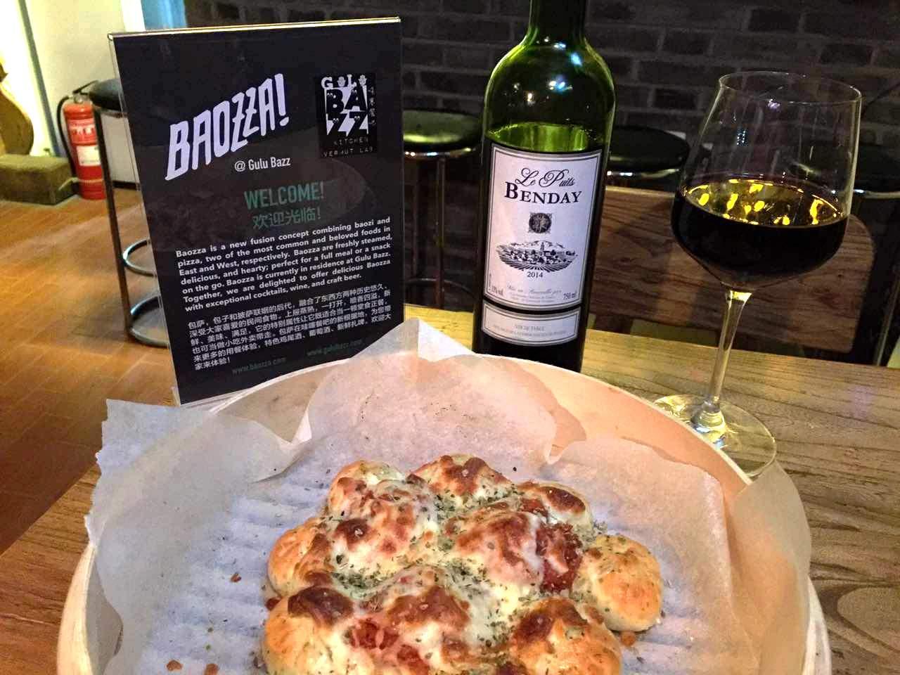 Blazing Buns: Baozza Begins Residency at Gulu Bazz With Flambé Dessert Bao and More