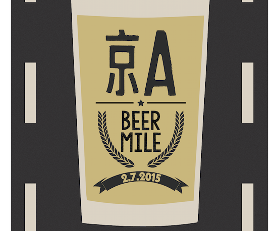 Pound Pints, Prance, and Puke: Jing A Hold Inaugural Beer Mile, Feb 7