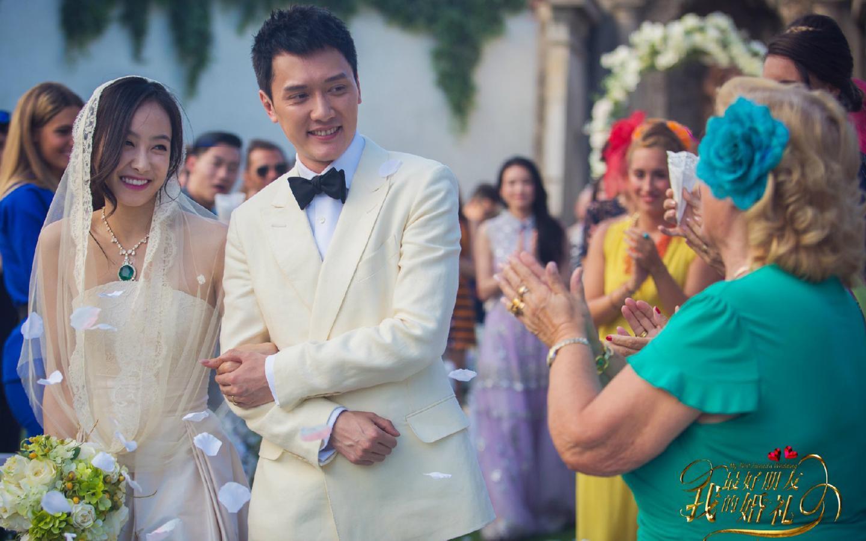 039My Best Friend039s Wedding039 Chinese