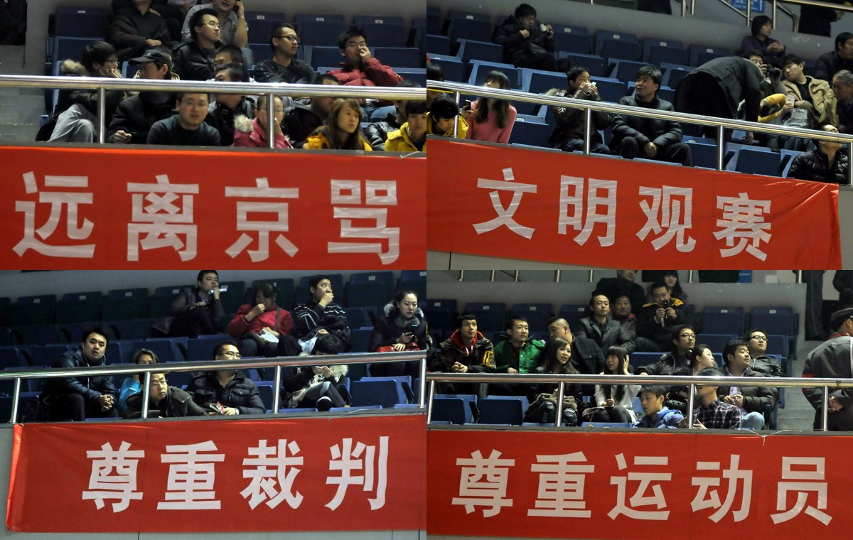"""""""To Bi or Not To Bi"""": Beijing's Beloved Curse Word is a Winning Sports Tradition"""