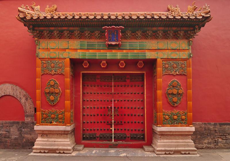 在吗?: Beijing F&B Opening Hours During Spring Festival (Jan 27-Feb 2)