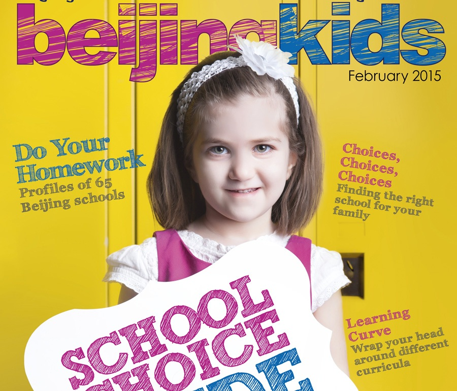 Keep 'em Edumacated: The beijingkids School Choice Guide 2015-2016 Out Now