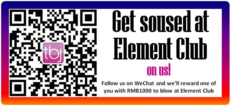 RMB 1,000 in Drink is Just a WeChat Message Away!