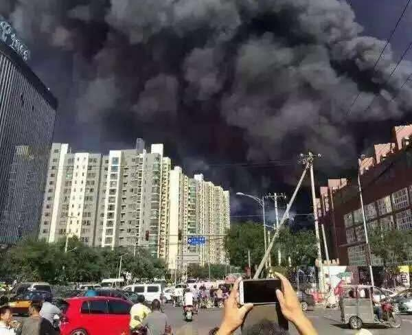 Breaking: Fire Breaks Out in Fengtai, Visible Throughout Beijing