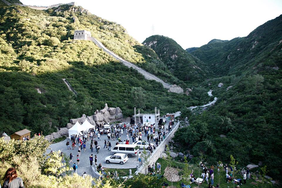 Great Wall Party Postponed Until July 4