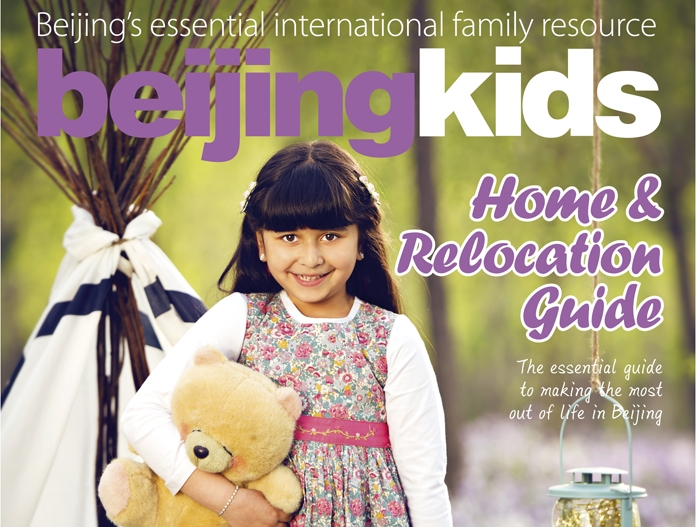 The 2015 beijingkids Home and Relocation Guide is Here
