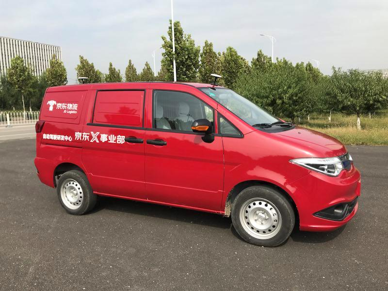 265bd7d7c1 JD Founder Promises to Turn All Delivery Vans in Beijing Electric by Spring  Festival