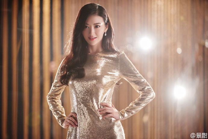 Chinese Actress Jing Tian Joins 'Pacific Rim 2'