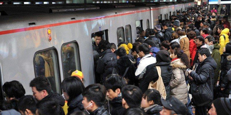 Beijing Commuters