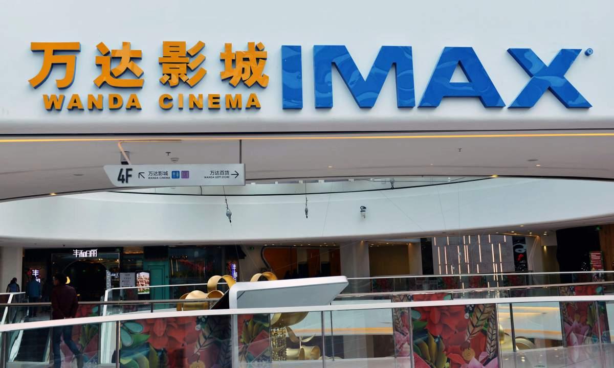 Wang Jianlin's Dalian Wanda Group Expands, Buys Australian Hoyts Group