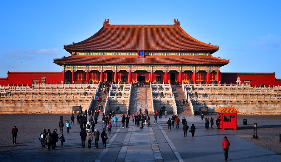 Take Home A Piece Of The Forbidden City Sort Of The