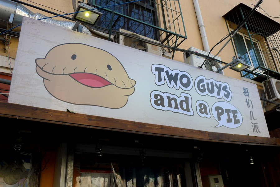 beijing guys Beer guys, beijing: see 5 unbiased reviews of beer guys, rated 5 of 5 on tripadvisor and ranked #738 of 12,861 restaurants in beijing.