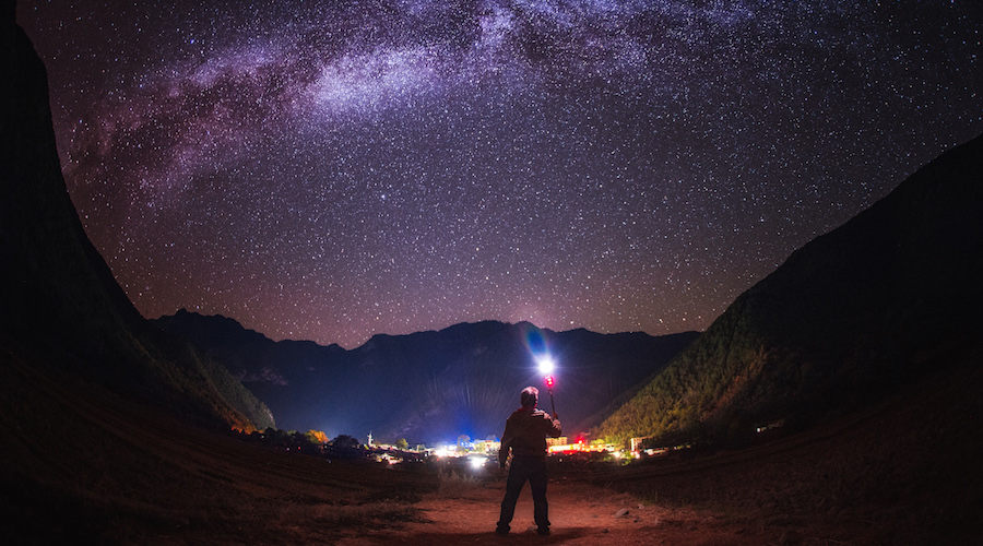 Could you be the Next WildChina Explorer?