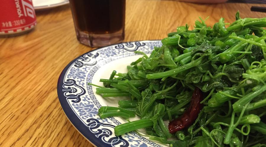 First Glance: Beijing Pie, Beiheyan Dajie