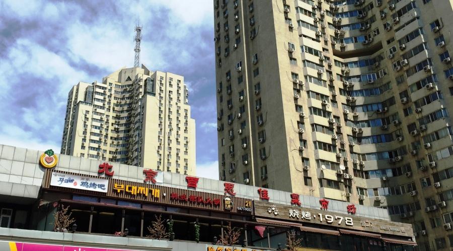 Let's Get Specific: Beijing's best Specialist Food Stores