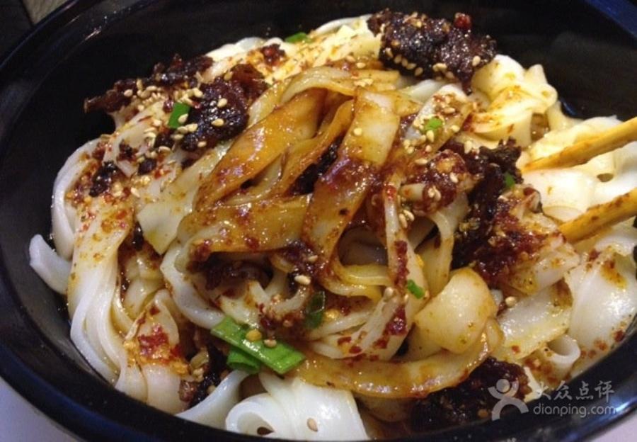 Hot Stuff: Beijing Restaurant Claims to Serve World's Spiciest Noodles