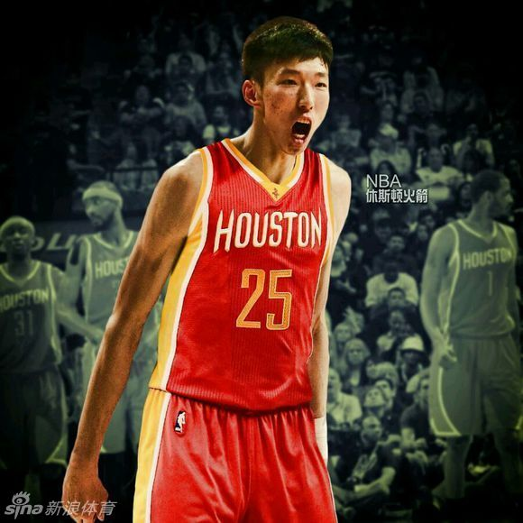 Rockets Zhou Qi Injury: Next Yao Ming? China's Zhou Qi Taken By Houston Rockets
