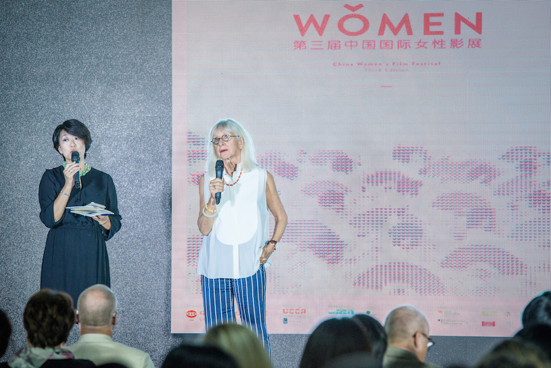 Socially Conscious Cinema: Fifth Annual China Women's Film Festival Comes to Beijing, Sep 16-24