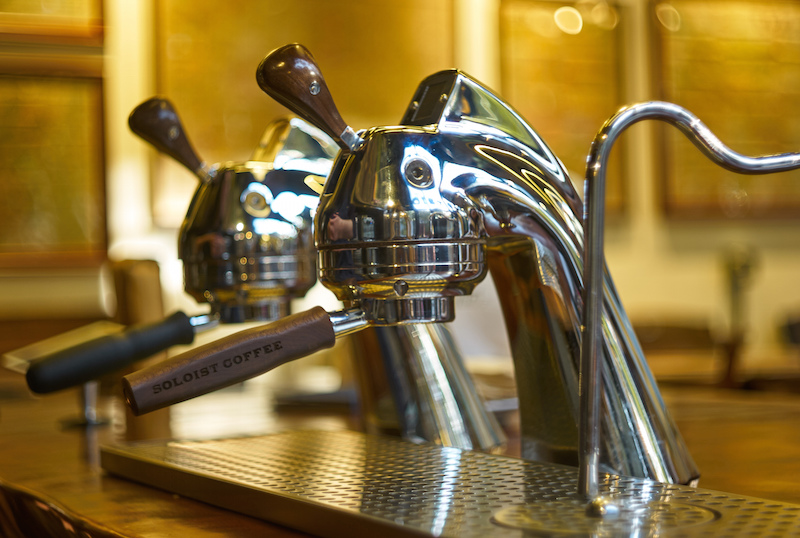 Sanlitun's Taikoo Li Wakes Up and Smells the Soloist Coffee